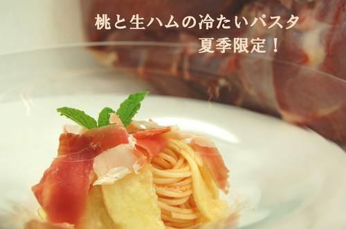 DSC_0016 gyao.jpg